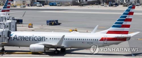 미국 아메리칸항공 비행기 [EPA=연합뉴스 자료사진]
