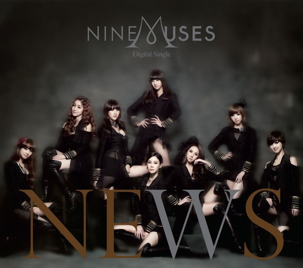 [Single] Nine Muses - NEWS