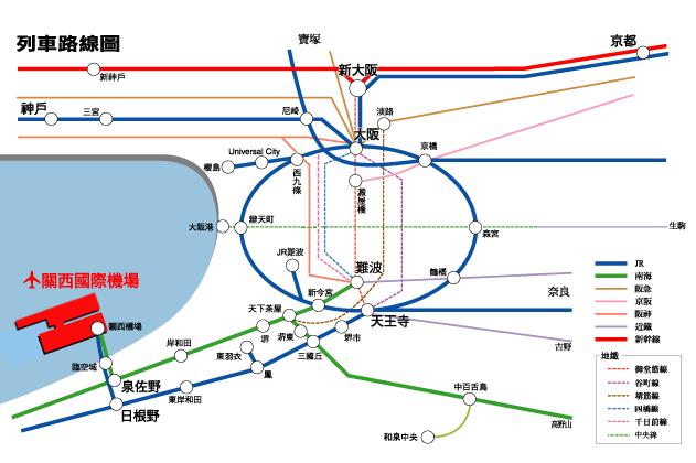 2016日本大阪關西機場到市區交通-大阪市機場大全-Hopetrip旅遊網