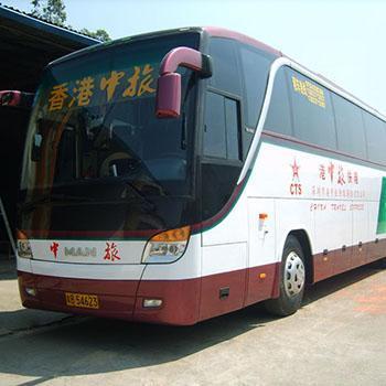 香港到臺山-中旅巴士-江門車票-HopeTrip專業旅遊網