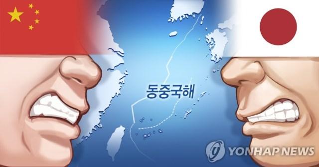 중국 - 일본 동중국해 영유권 분쟁 (PG)