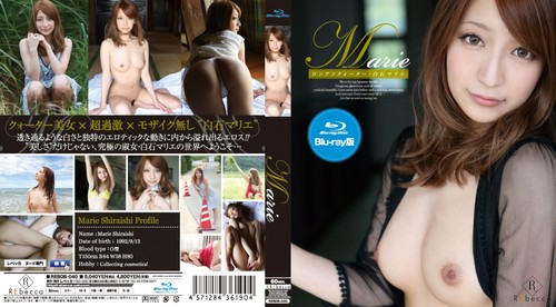 [REBDB-040] Marie Shiraishi 白石マリエ – Marie ロシアンクォーター・白石マリエ Blu-ray