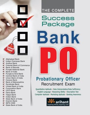 Buy The Complete Success Package - Bank PO Recruitment Exam 6th Edition ( 6th Edition: Book