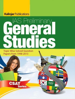 Buy UPSC Portal IAS Preliminary General Studies: Topic Wise Solved Question Papers from 1998 - 2012: Book