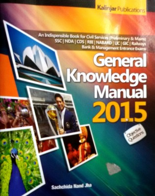 Buy General Knowledge Manual 2015: Book