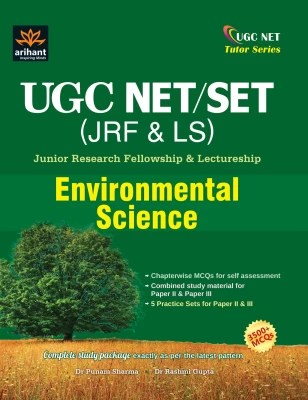 Buy Environmental Science for UGC NET/SET (JRF & LS) Junior Research Fellowship & Lectureship: Book