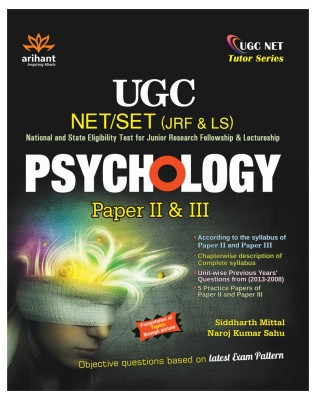 Buy UGC NET/SET (JRF & LS) - Psychology Paper 2 & 3 : Objective Quetions Based on Latest Exam Pattern 1st Edition: Book