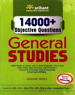 Buy 14000+ Objective Questions - General Studies 3rd Edition: Book