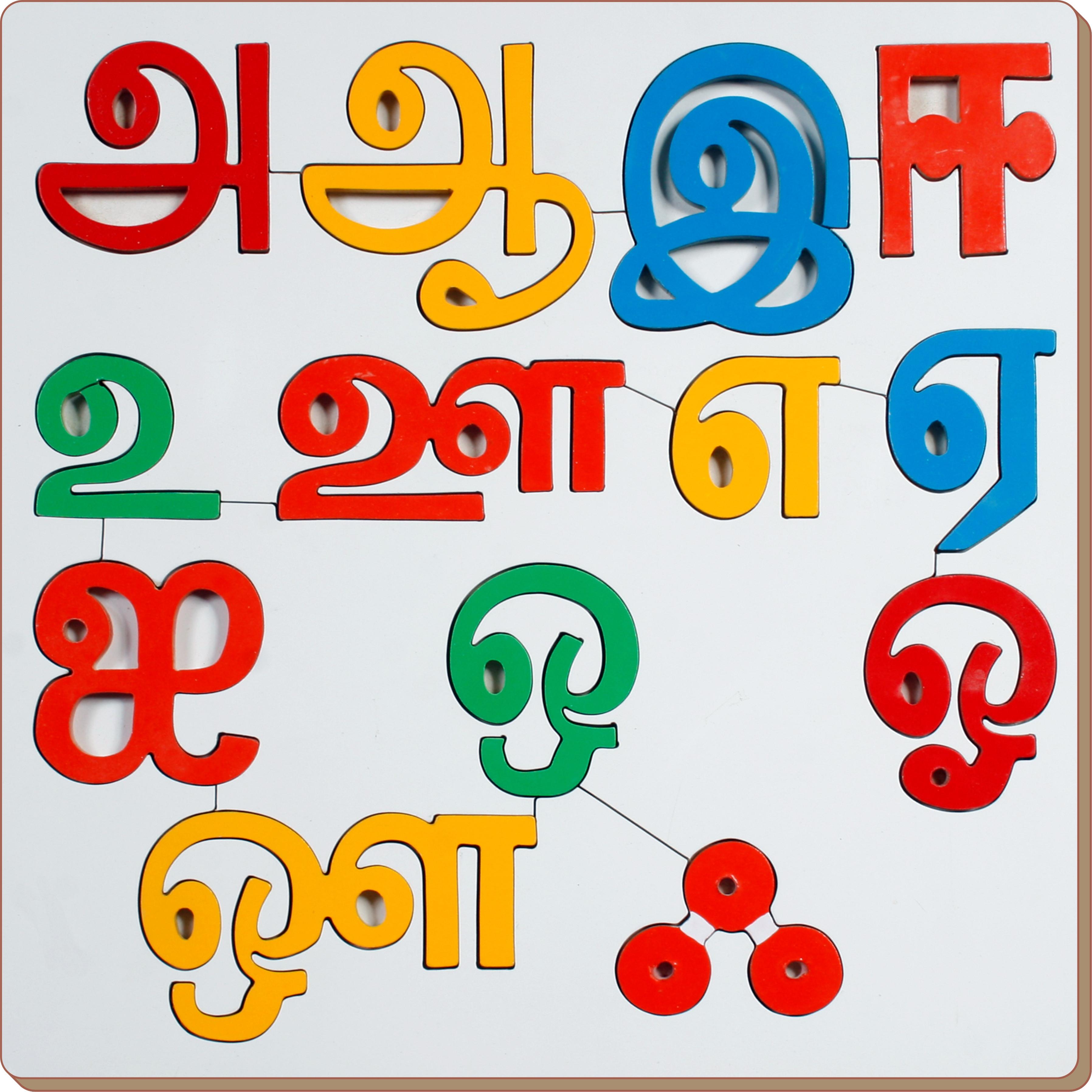 Little Genius Tamil Vowels
