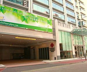 香港8度海逸酒店(Harbour Plaza 8 Degrees Hong Kong)-香港酒店-Hopetrip旅遊網