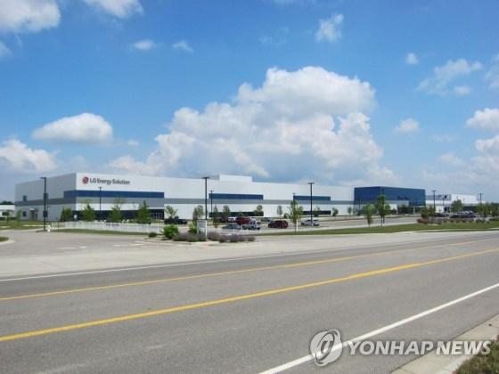 LG 에너지 솔루션 미국 미시간 전기 자동차 배터리 공장