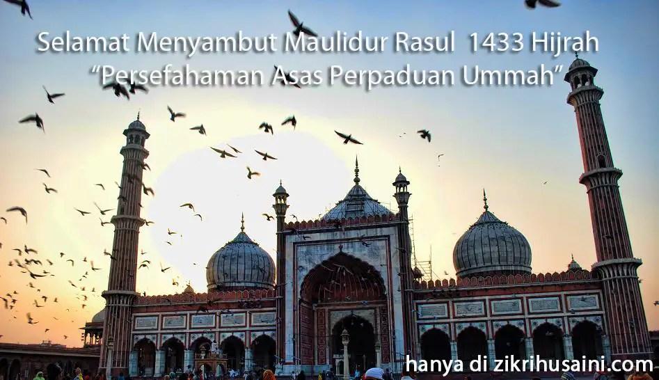 Persefahaman Asas Perpaduan Ummah, tema maal hijrah 1433, maal hijrah 1433,