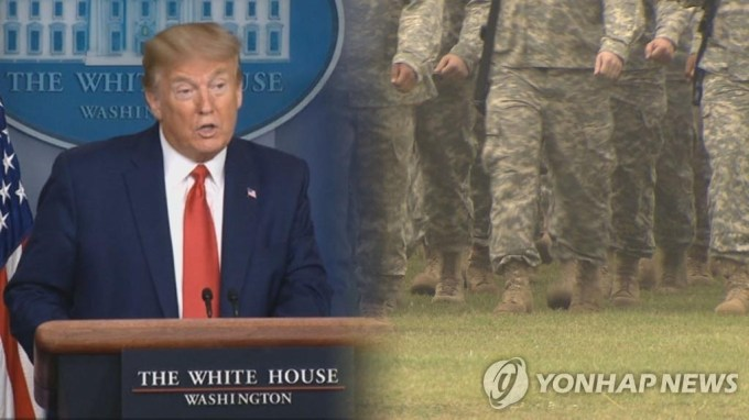 (2nd LD) Trump says S. Korea agreed to pay more for defense cost: report - 1