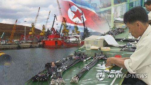 State-run think tank proposes signing free trade deal with N. Korea - 1