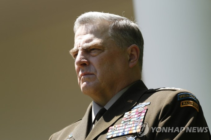 This EPA file photo shows U.S. Army Gen. Mark Milley, chairman of the Joint Chiefs of Staff. (Yonhap)