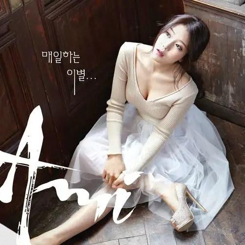 [Single] Ami - Everyday I Let You Go (Iris 2 OST)