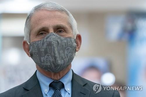 앤서니 파우치 미 국립알레르기·전염병연구소 소장. [AFP=연합뉴스 자료사진]