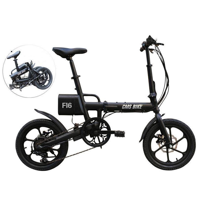 CMSBIKE F16 36V 7.8AH 250W Black 16 Inches Folding Electric Bicycle