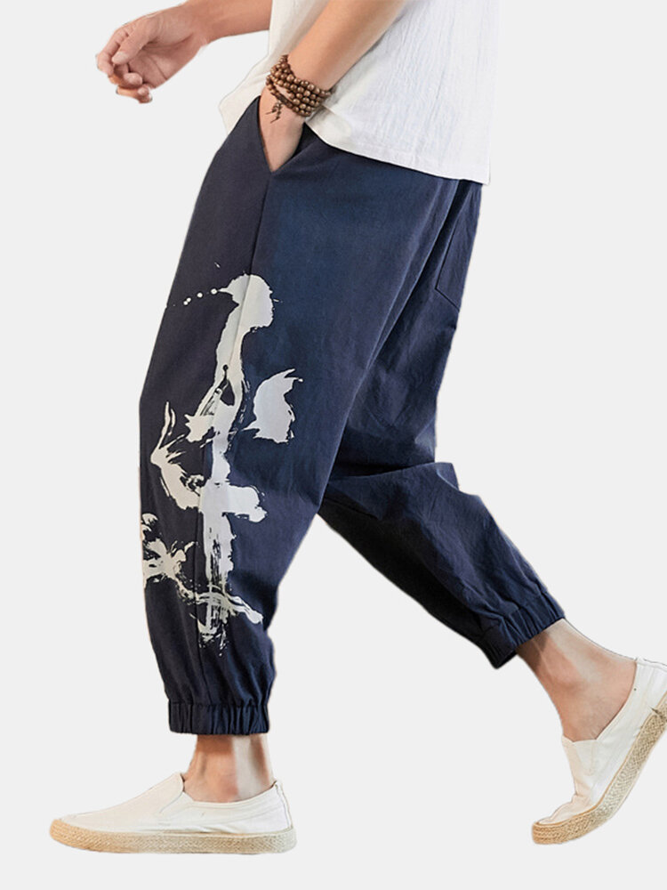 Best Mens Design Chinese Style Printed Ankle Elastic Waist Casual Loose Pants You Can Buy