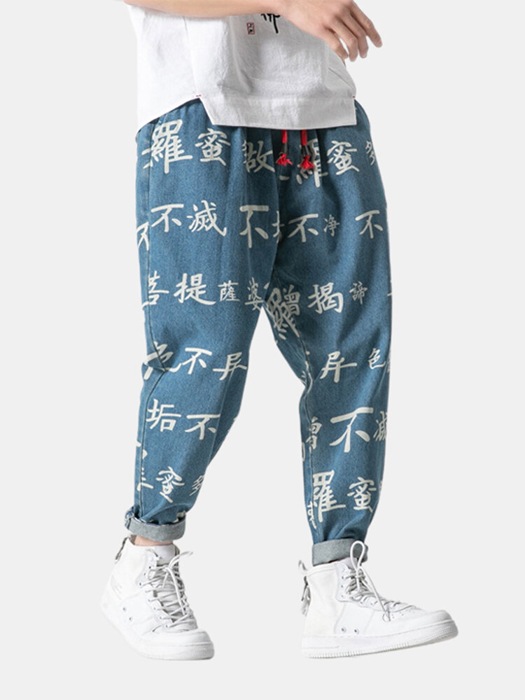 Best Mens Denim Ethnic Funny Chinese Characters Ankle Banded Pants You Can Buy