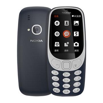 Εσύ retro κινητό για δώρο, για το παιδί, το μπαμπά τη μαμά και για όλο το σόι, στα 13€ πήρες?? | Nokia 3310 1200mAh 2.4 inch bluetooth with Camera Flashlight FM Radio Dual SIM Card Dual Standby Feature Phone