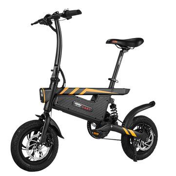 [EU Direct] Ziyoujiguang T18S 7.8AH 36V 250W Folding Electric Bike