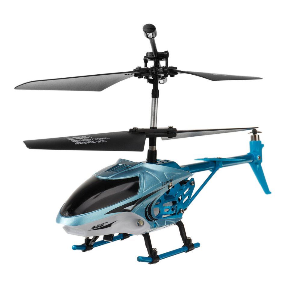 3.5CH Alloy Fall Resistant USB Charging Lock-tail Gyroscope Remote Control Helicopter