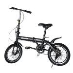 1ΤΜΧ σε σούπερ τιμή μονο 163€… Ο πιο γρήγορος κερδίζει   GUANGE 16inch Folding Bike Ultra-lightweight Kids Bike Single-speed Children Bicycle for 8-16 Years Old