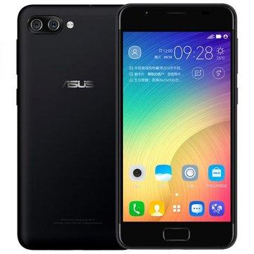 ASUS Zenfone Pegasus 4A 5.0 inch 3GB RAM 32GB ROM MTK6737 Quad core 4G Smartphone