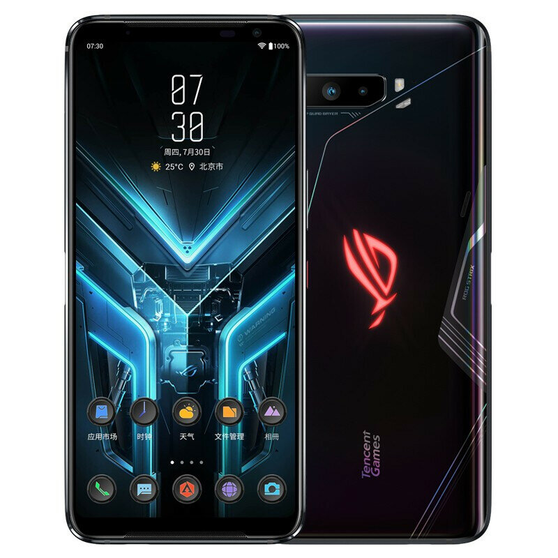 ASUS ROG Phone 3 ZS661KS 12+128 Elite Edition