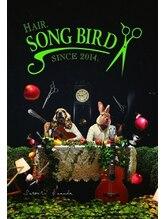 ソングバード(SONG BIRD)ヘアケア 専門ブログ