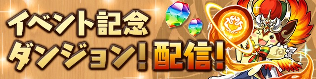 goldenweek2018_event_d