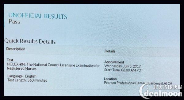 76.jpg 600 0 40 354b - 美国注册护士RN考试攻略 收入可观工作稳定