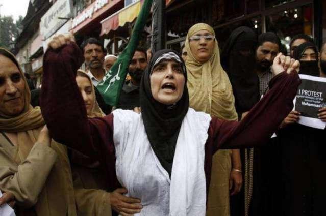 یاسمین راجہ کی چھ کشمیری سرکاری ملازمین کی برطرفی کی مذمت