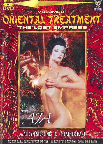 Oriental Treatment 3 – The Lost Empress (1992/DVDRip)