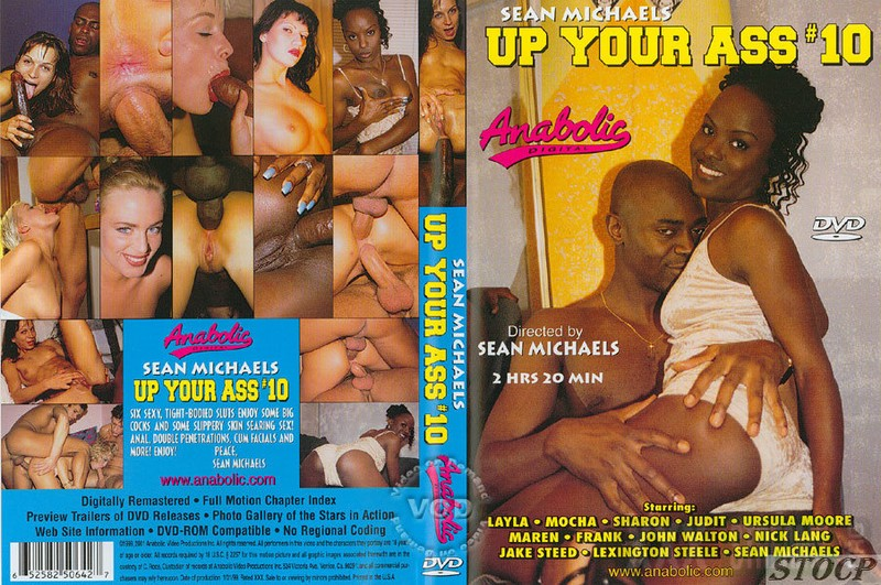 Up Your Ass 10 (1999)