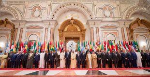 القمة العربية الإسلامية الأمريكية في الرياض