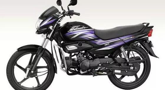 Hero Motocorp S New 125cc Bike Codenamed Abga