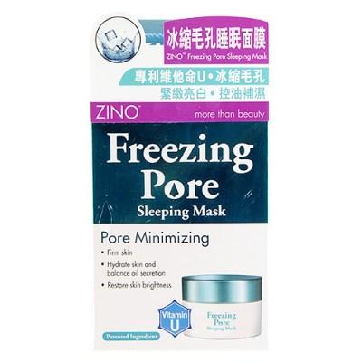 ZINO  Freezing Pore Sleeping Mask 50ml,
