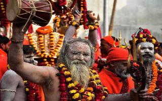 Kumbh Mela 2021: Learn a history and history of the world.