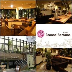 Bonne Femme ボン・ファム
