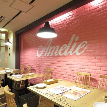 アメリカフェ Amelie Cafe 栄本店の雰囲気1
