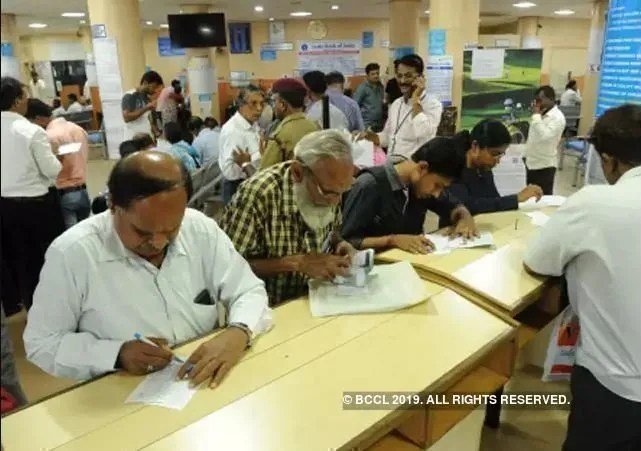 Bank employees to get 15% pay hike, performance-linked incentive introduced for the first time