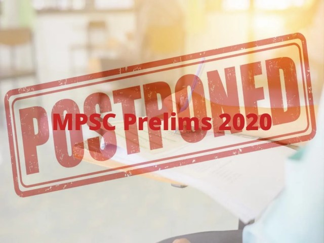 MPSC Exam 2021: State Service Prelims Exam 2020 postponed