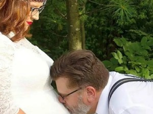 Woman marries ex-husband's stepfather |  Woman marries her ex-husband's stepfather who is nearly 29 years older