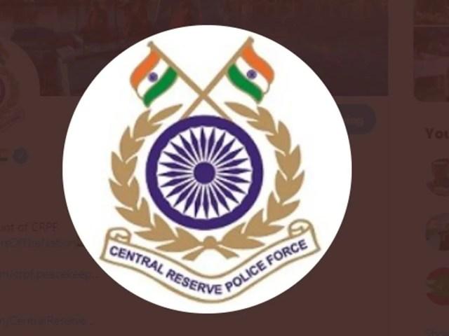 सीआरपीएफ एसी भर्ती 2021: सहायक कमांडेंट सिविल / इंजीनियर के लिए आवेदन खुले Applications