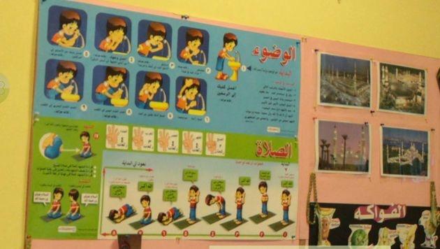 """Anschauungsmaterial für den Unterricht in der Islamschule (Bild: """"Krone"""")"""
