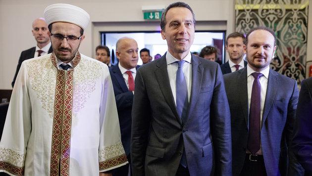 IGGiÖ-Präsident Ibrahim Olgun (li.) mit Bundeskanzler Christian Kern (Bild: APA/GEORG HOCHMUTH)