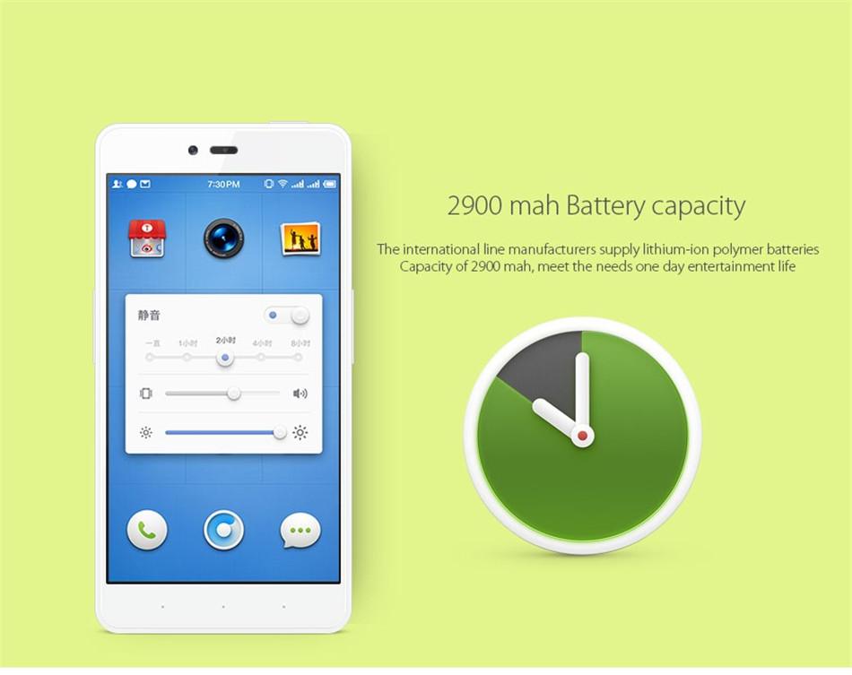 Smartisan YQ601 2900mAh battery