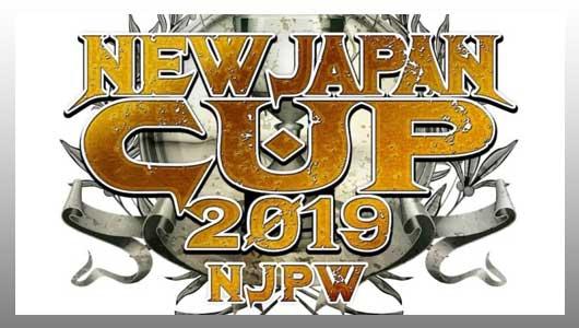 watch njpw new japan cup 2019